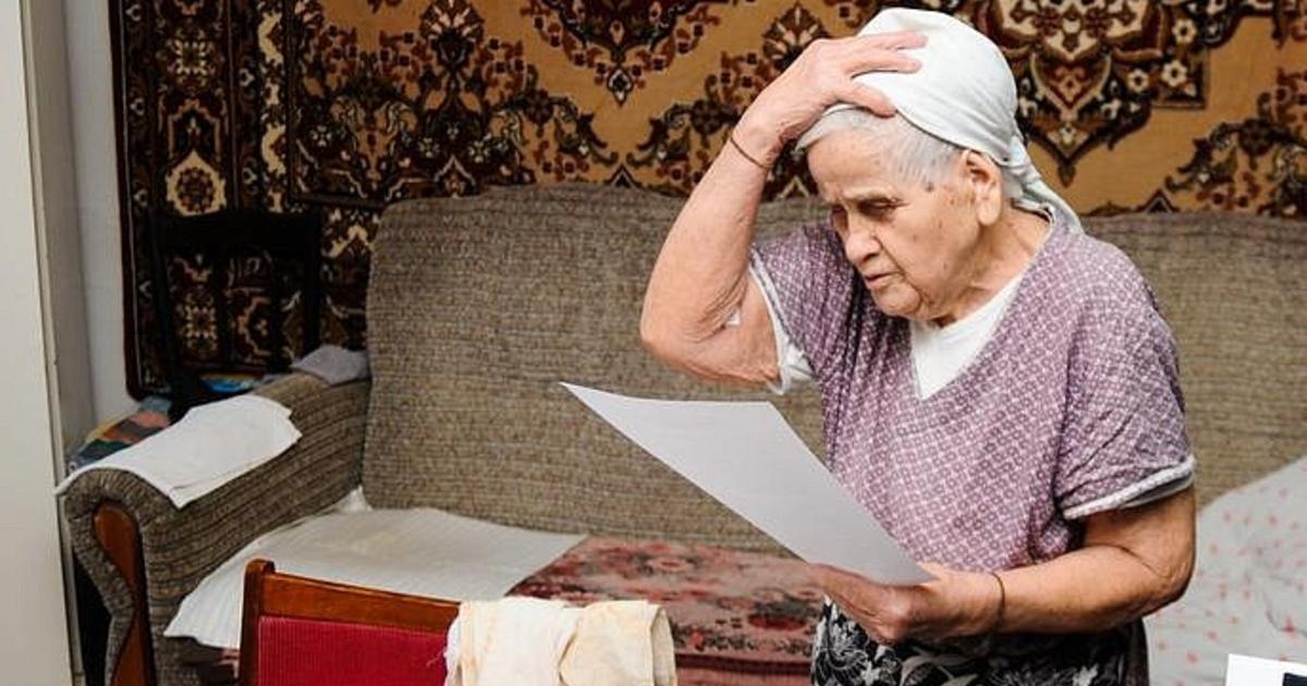 Права и льготы для пенсионеров старше 80 лет
