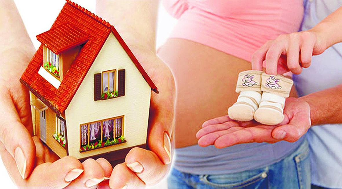 Ипотека под материнский капитал в подробных инструкциях