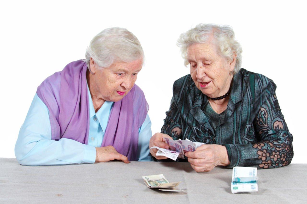 льготы для пенсионеров в россии