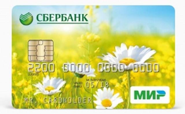 Пенсионная карта Сбербанка: храните деньги не под подушкой
