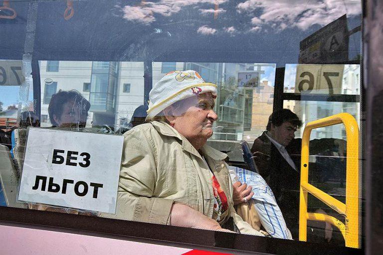 Льготы на проезд пенсионерам: на чем нам можно ездить?