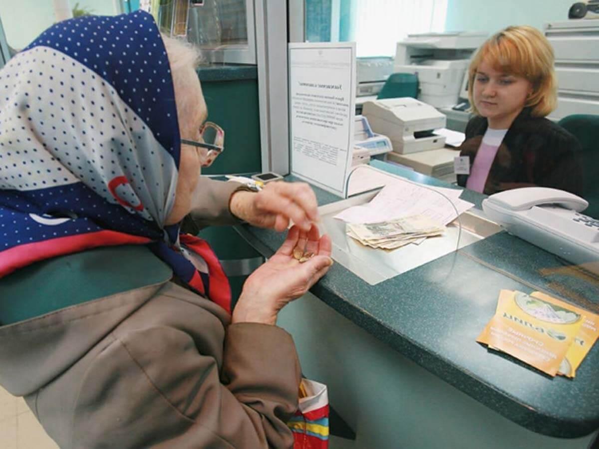Пенсия после 80 лет, или как в России заботятся о долгожителях