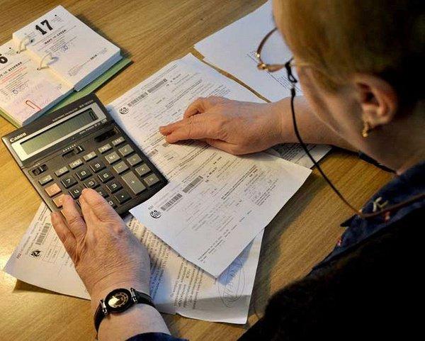 Льготы пенсионерам по оплате коммунальных услуг: газ, вода и другое