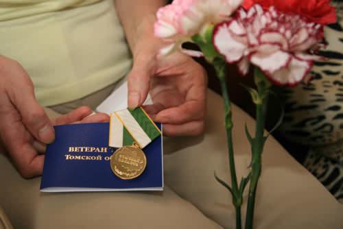 Льготы Ветеранам труда в Российской Федерации