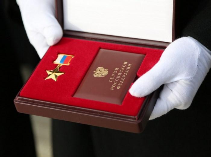 Льготы и выплаты Героям России: последние сведения