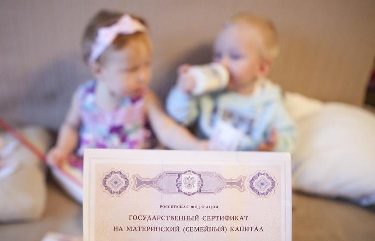Материнский капитал: полный обзор самых детских выплат