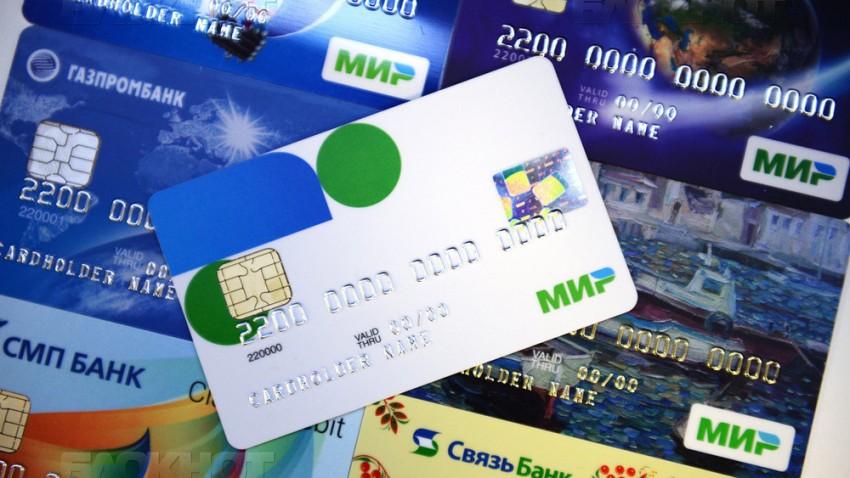 Когда приходит пенсия на карточку: график, Сбербанк и другие