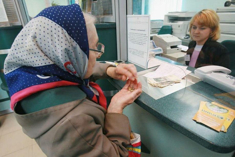 Единовременная выплата в России: разовая помощь пенсионерам
