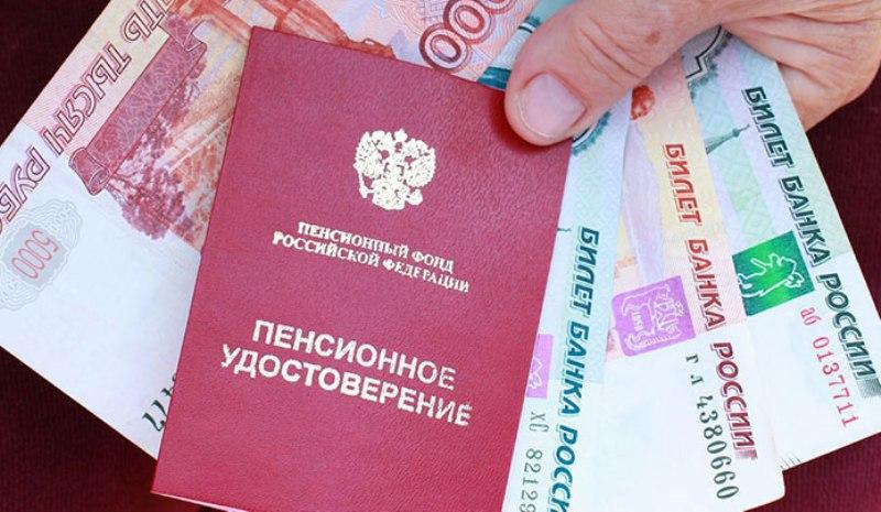Какие документы нужны для оформления пенсии в этом году?