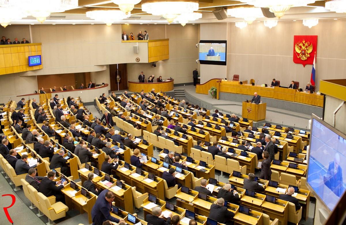 Госдума РФ: раскрыт размер пенсии и зарплаты депутатов