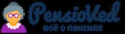 PensioVed.ru