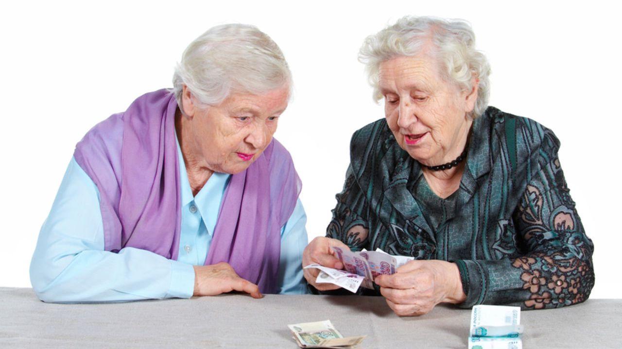 13 пенсия: что это такое, будет ли выплачиваться 13 пенсия?