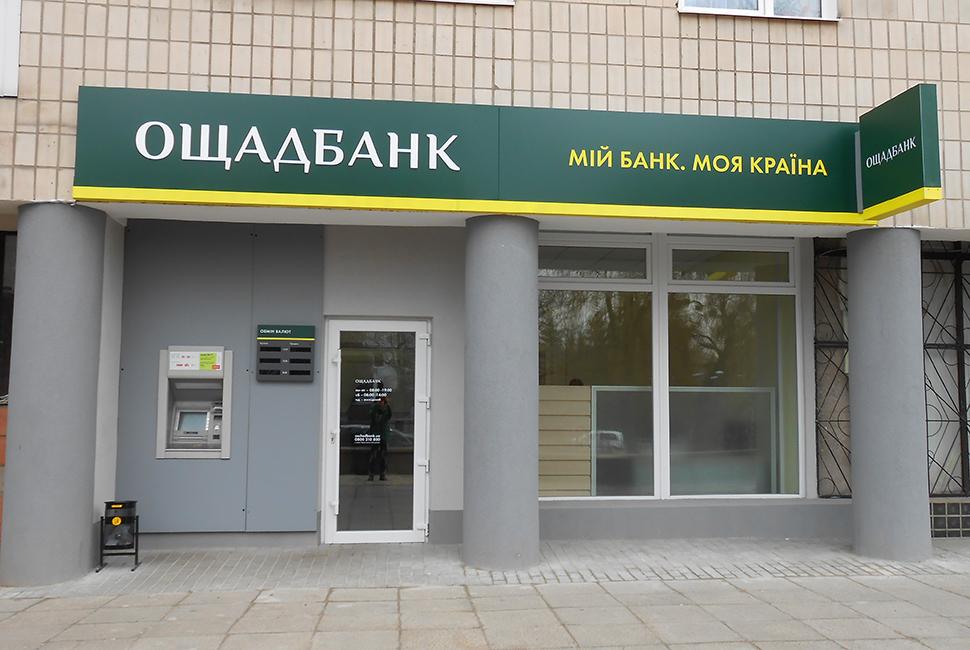 Пенсии жителям оккупированных территорий: пенсии Донбассу